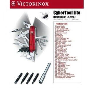 Victorinox CyberTool Lite Lommekniv