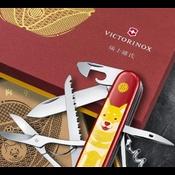 Victorinox Knivserie Kinesiske Stjernetegn