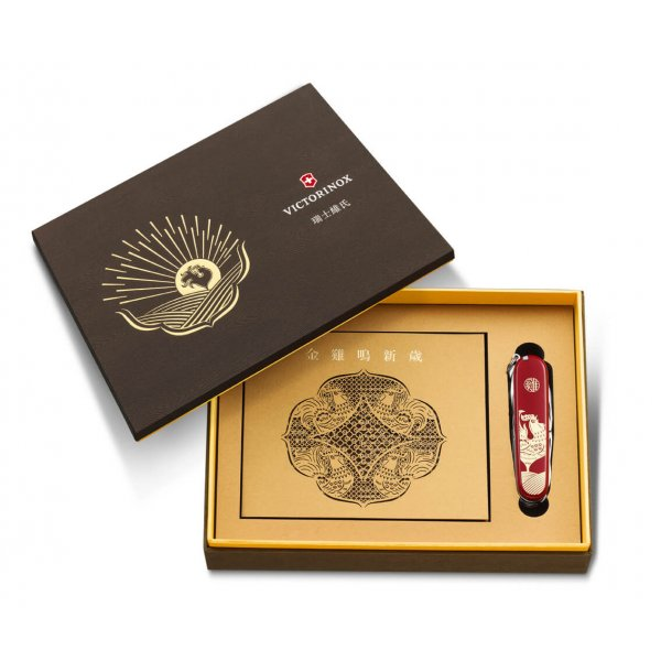 Huntsman 'Year of the Rooster' 2017 Limited Edition lommekniv fra Victorinox